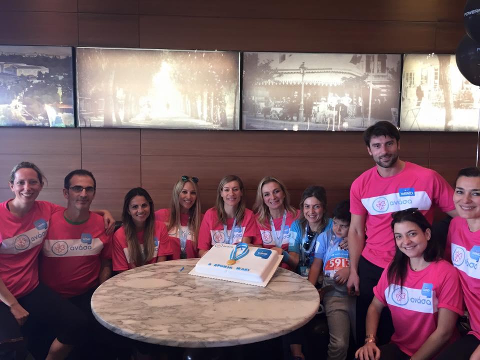 ΑΝΑΣΑ και WIND Hellas γιόρτασαν τα 4 χρόνια της κοινής συμμετοχής τους στον Αυθεντικό Μαραθώνιο της Αθήνας