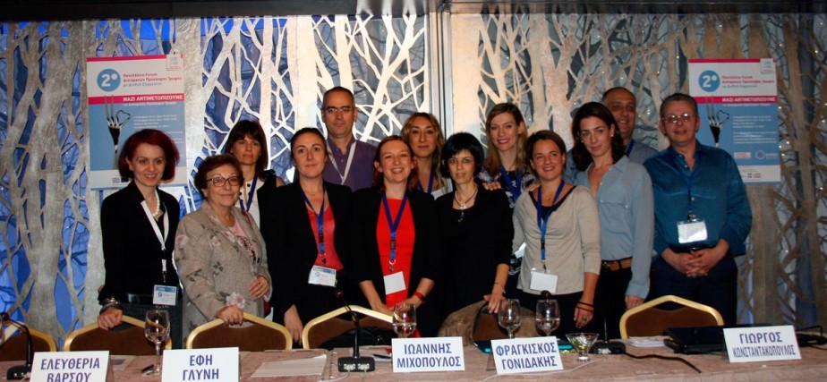 Κάποιοι από τους ομιλητές του 2ου Πανελλήνιου Forum για τις ΔΠΤ μετά την ολοκλήρωση της εκδήλωσης