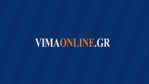 vimaonline-noimage_300x300